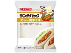 ヤマザキ ランチパック カレー焼きそば 袋2個