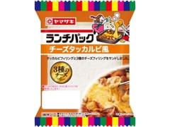 ヤマザキ ランチパック チーズタッカルビ風 袋2個