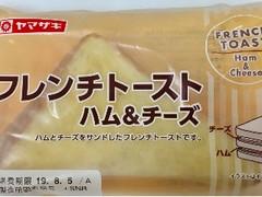 ヤマザキ フレンチトースト ハム&チーズ 袋1個