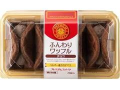 ヤマザキ PREMIUM SWEETS ふんわりワッフル チョコ