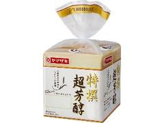 ヤマザキ 特撰 超芳醇 袋6枚
