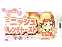 ヤマザキ ミルキー デニッシュフレンチトースト 袋2個
