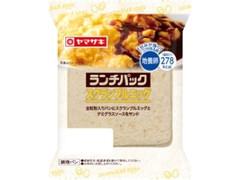 ヤマザキ ランチパック スクランブルエッグ 全粒粉入りパン 袋2個