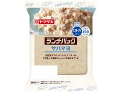 ヤマザキ ランチパック サバマヨ 全粒粉入りパン 袋2個