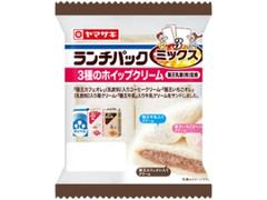 ヤマザキ ランチパック 3種のホイップクリーム 酪王乳業 株 監修 袋2個