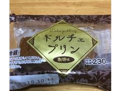 ヤマザキ ドルチェプリン 珈琲味 袋1個