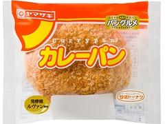 ヤマザキ カレーパン