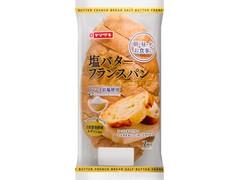 ヤマザキ 塩バターフランスパン