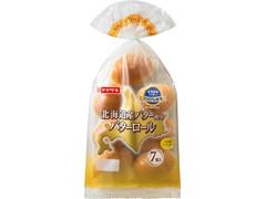 ヤマザキ 北海道産バター使用バターロール