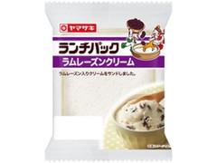ヤマザキ ランチパック ラムレーズンクリーム 袋2個