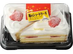 ヤマザキ 苺のショートケーキ