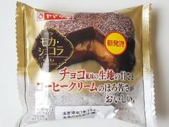 ヤマザキ モカ・ショコラ 袋1個