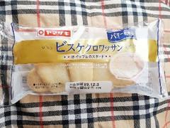 ヤマザキ バターが香るビスケクロワッサン ホイップ&カスタード 袋1個