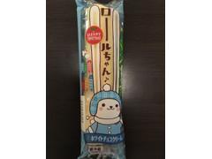 ヤマザキ ロールちゃん ホワイトチョコクリーム