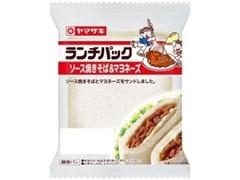 ヤマザキ ランチパック ソース焼きそば&マヨネーズ 袋2個