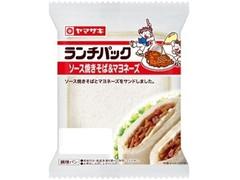 ヤマザキ ランチパック ソース焼きそば&マヨネーズ