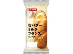 ヤマザキ 塩バターミルクフランス 袋1個