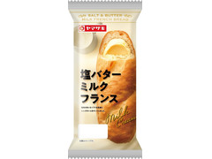 ヤマザキ 塩バターミルクフランス