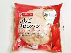 ヤマザキ いちごメロンパン あまおう苺ジャム入りホイップ 袋1個