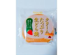 ヤマザキ クリームたっぷり生どら焼 苺ジャム&苺クリーム 袋1個