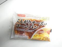 ヤマザキ こんがりチーズのコーンパン