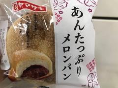 ヤマザキ あんたっぷりメロンパン 袋1個