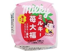 不二家 ミルキー苺大福 ミルキー練乳入りクリーム