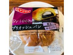ヤマザキ ブリオッシュパン(粒あん&ホイップクリーム)
