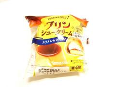 ヤマザキ プリンシュークリーム カラメル&ホイップ