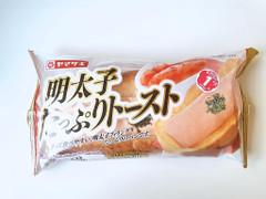 ヤマザキ 明太子たっぷりトースト