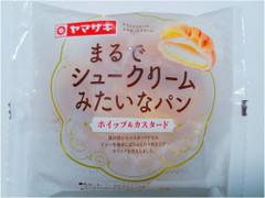 ヤマザキ まるでシュークリームみたいなパン