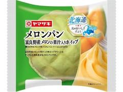 ヤマザキ メロンパン 富良野産メロンの果汁入りホイップ 袋1個