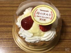 ヤマザキ 苺のタルト