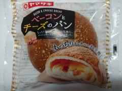 ヤマザキ ベーコンとチーズのパン