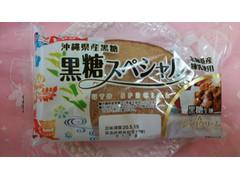 ヤマザキ 黒糖スペシャル 北海道産練乳使用