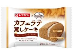 ヤマザキ カフェラテ蒸しケーキ 袋1個