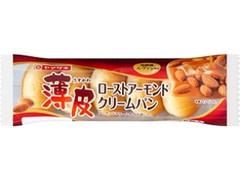 ヤマザキ 薄皮 ローストアーモンドクリームパン 袋5個