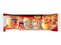 ヤマザキ 薄皮 ローストアーモンドクリームパン