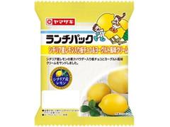 ヤマザキ ランチパック シチリア産レモン入り板チョコ&ヨーグルト風味クリーム