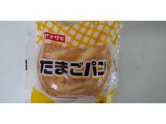 ヤマザキ たまごパン