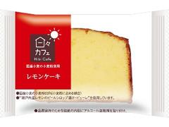 ヤマザキ 日々カフェ レモンのケーキ