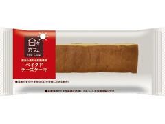 ヤマザキ 日々カフェ ベイクドチーズケーキ
