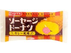 ヤマザキ ソーセージドーナツ カレー風味
