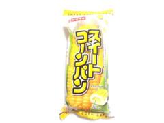ヤマザキ スイートコーンパン