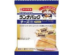 ヤマザキ ランチパック チーズ!!! Cheese
