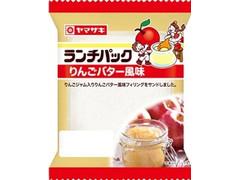 ヤマザキ ランチパック りんごバター風味