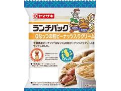 ヤマザキ ランチパック Qなっつの粒ピーナッツ入りクリーム