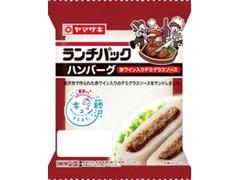 ヤマザキ ランチパック ハンバーグ 赤ワイン入りデミグラスソース