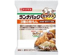 ヤマザキ ランチパック 3種の粉もん お好み焼き・焼きそば・たこ焼き風