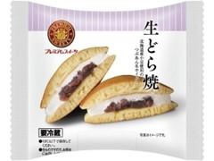 ヤマザキ PREMIUM SWEETS 生どら焼 北海道産小豆使用のつぶあん&ホイップ